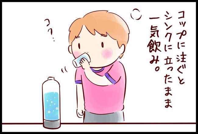 ハイター03