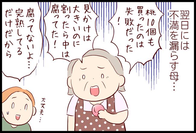 重みa02