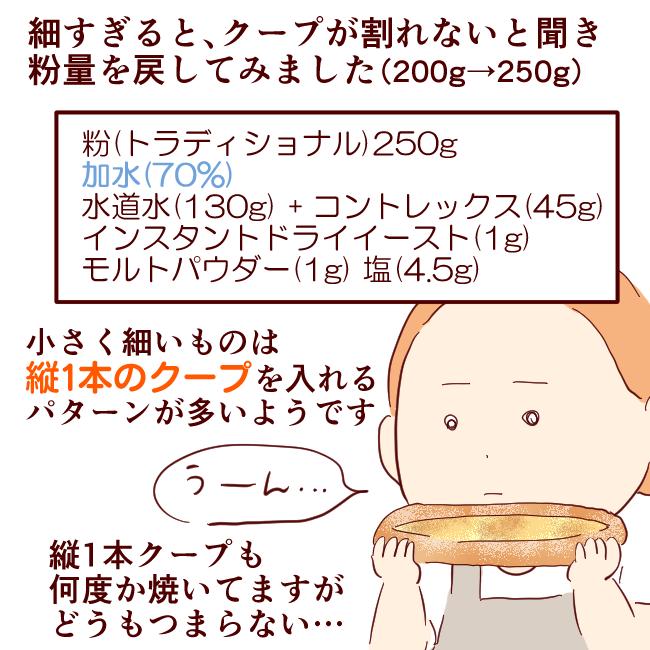 オーブン07