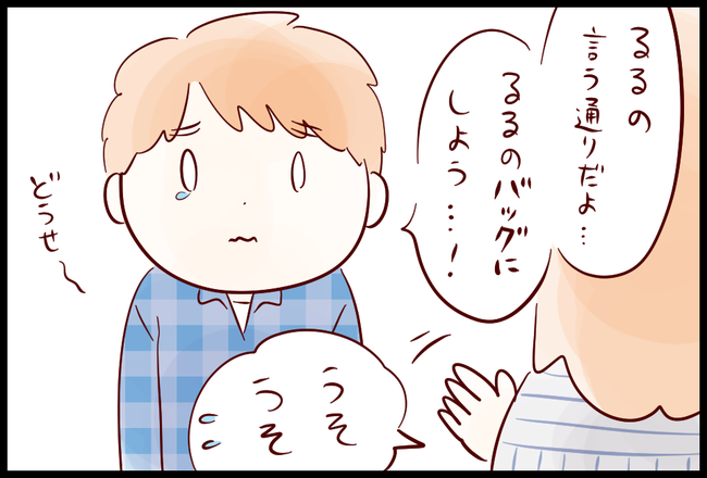 母の日06