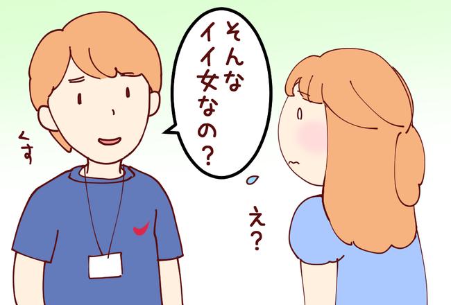 うわき02