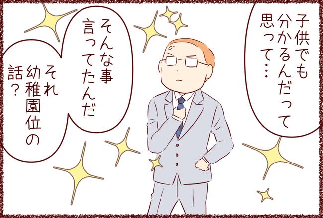 スーツ04