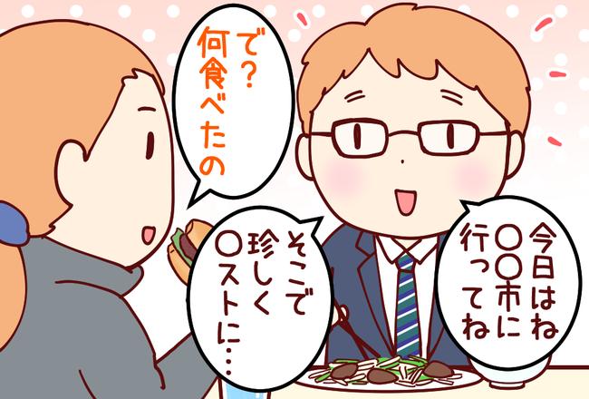 ハンバーガー05