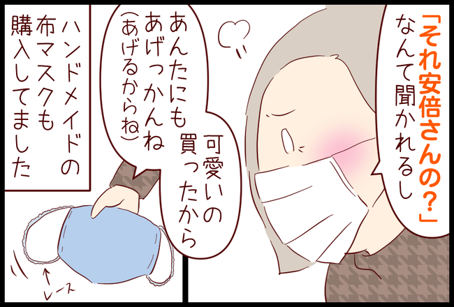 マスク07