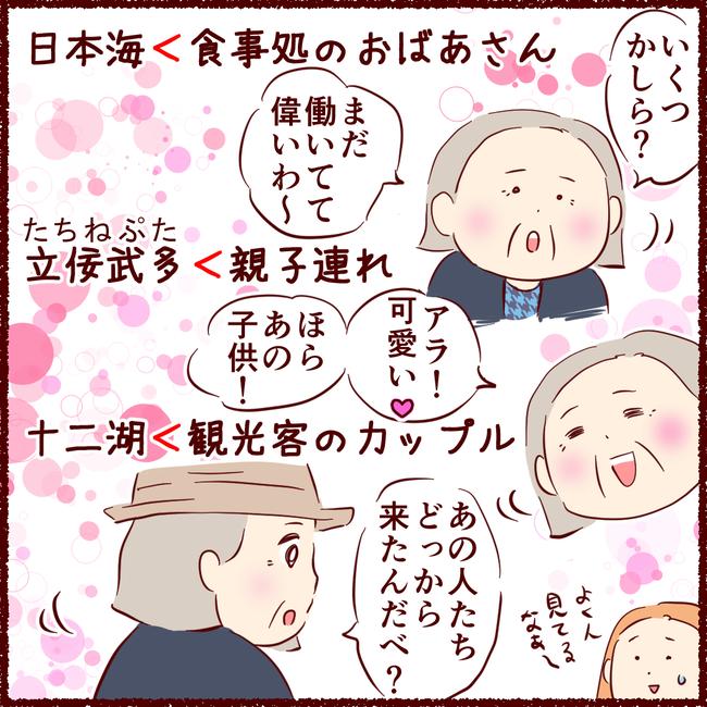 帰り道03