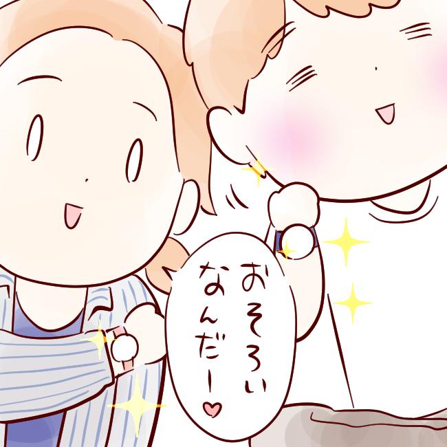 土湯温泉04