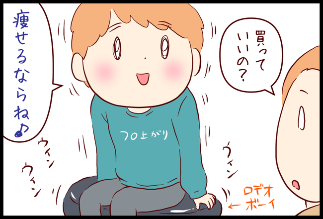 マシン03