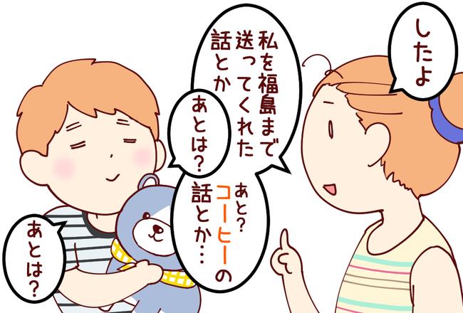 旧友会02