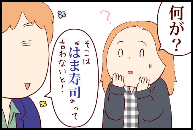 くしゃみ02