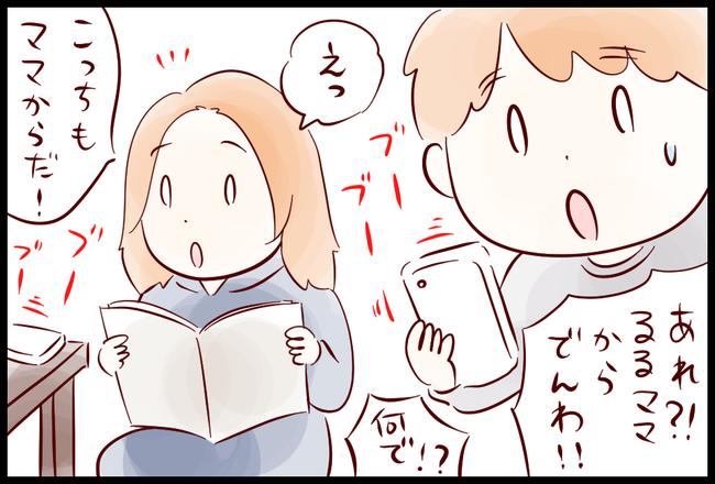 クローム01