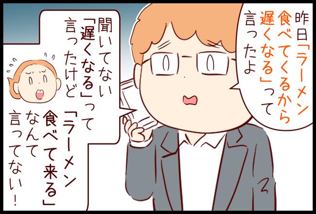 うなぎ06
