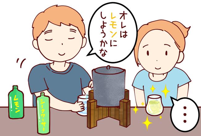 焼酎サーバー05