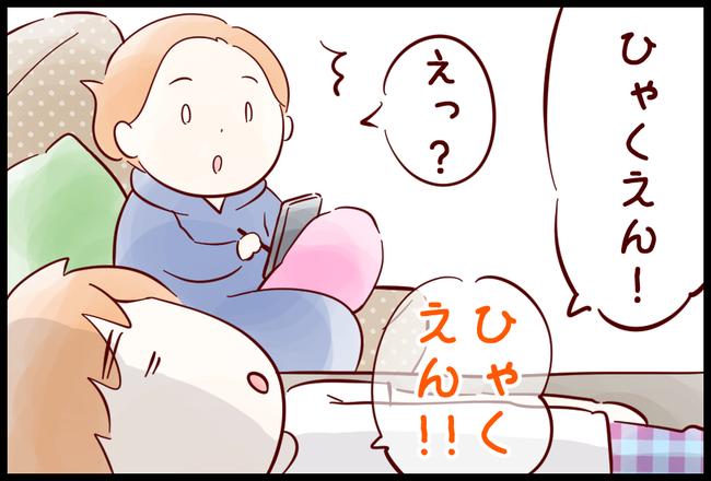 たまご03