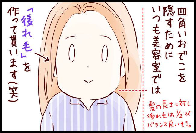 育毛剤09