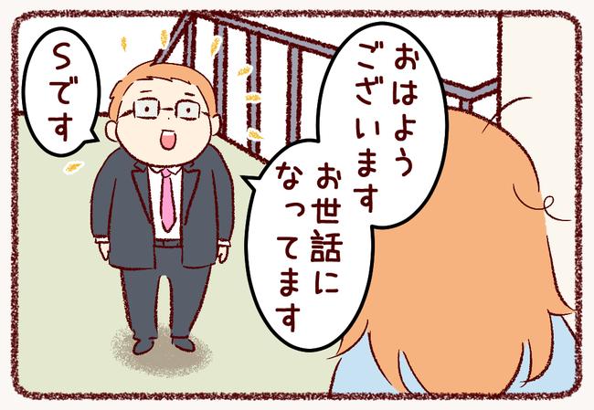 地震朝03