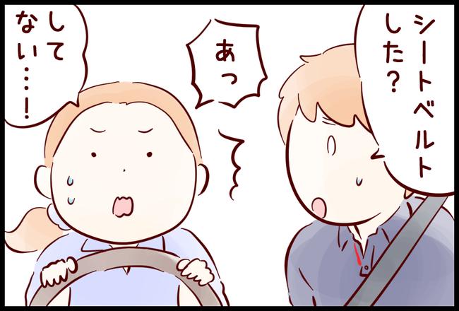 車運転02