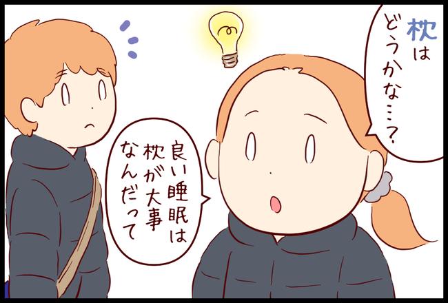 プレゼント08
