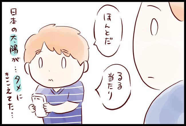 断捨離11