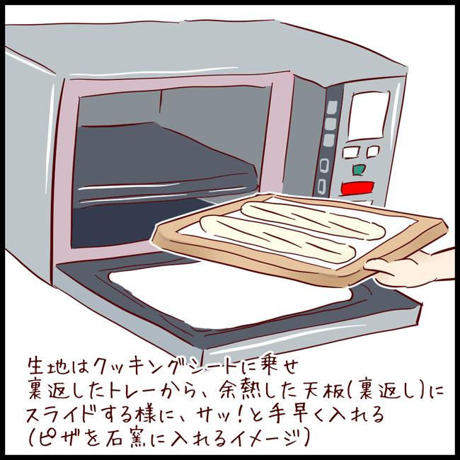 チーズケーキ04