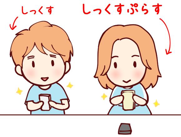 乗車券03