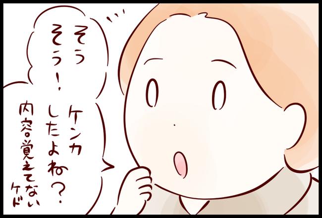 ランチ05
