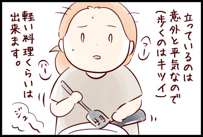 とりせつ02