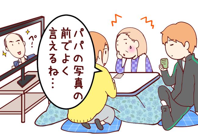 イケメン04