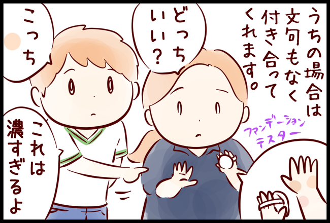 かいもの01