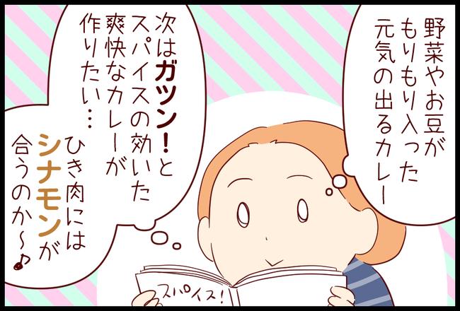 ほうれん草05
