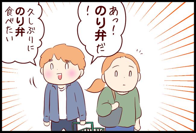 買い物02