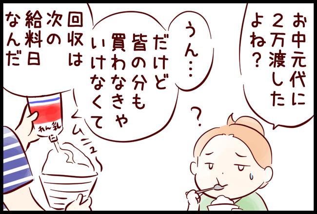 うなぎ04