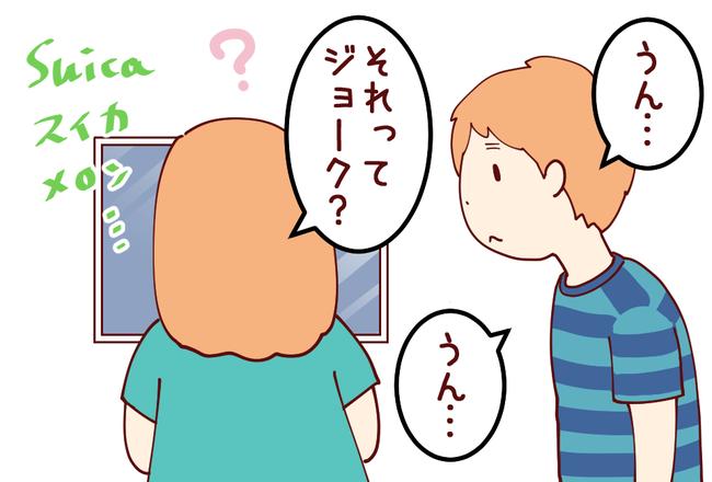 めろん04