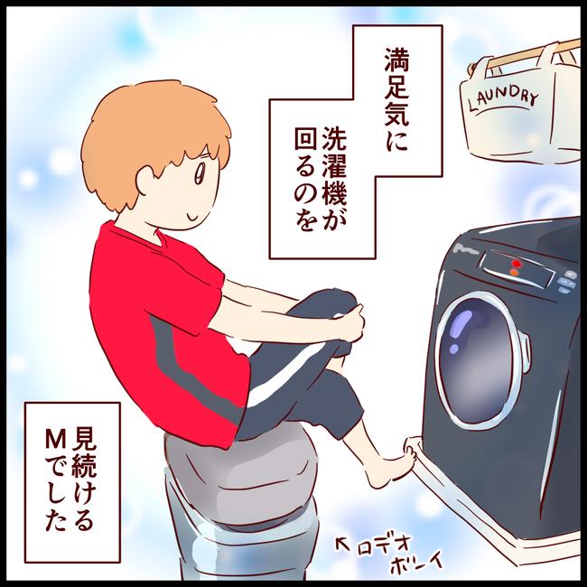 洗濯機10
