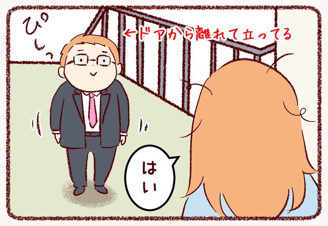地震朝02
