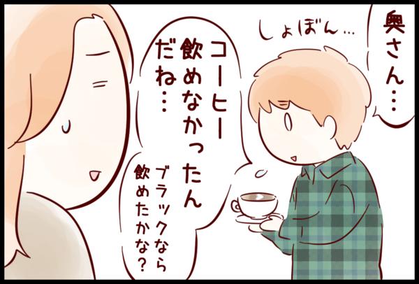 IMG_5548