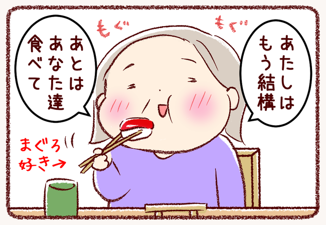 大晦日02