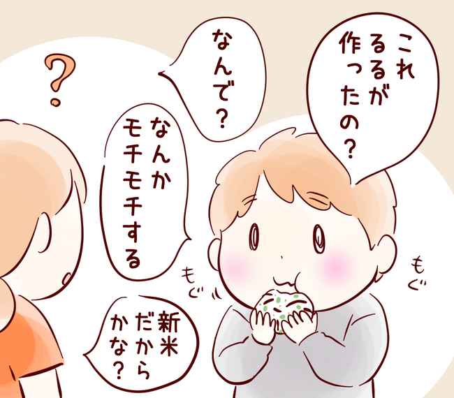 おにぎりa 02