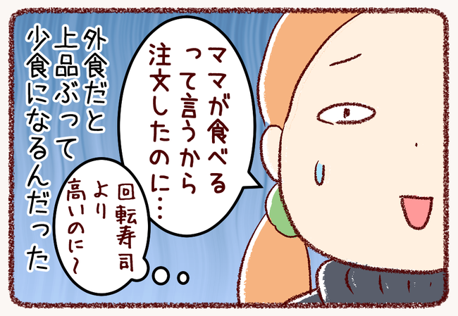 大晦日03