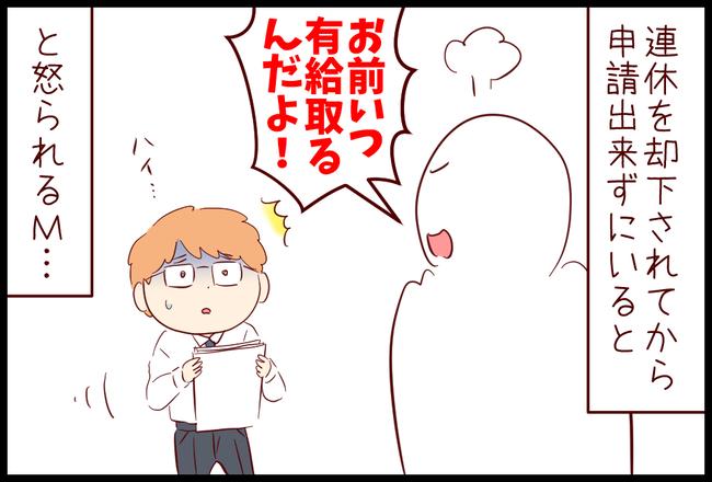 テレワーク01