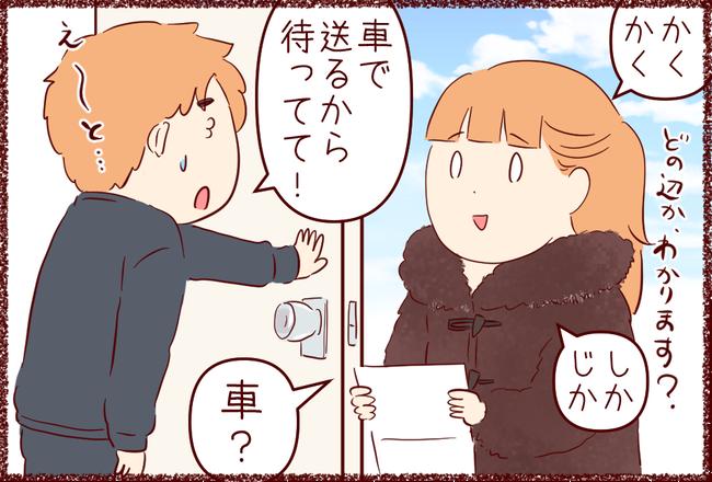 成人式04