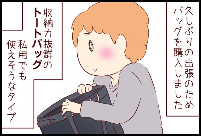 トート01