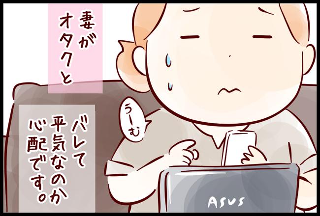オタク07