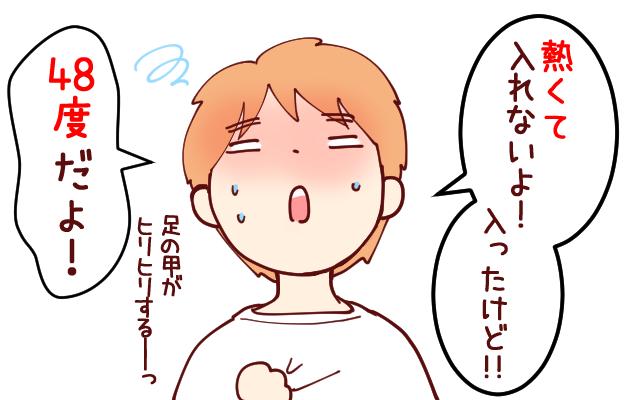さばこゆ2
