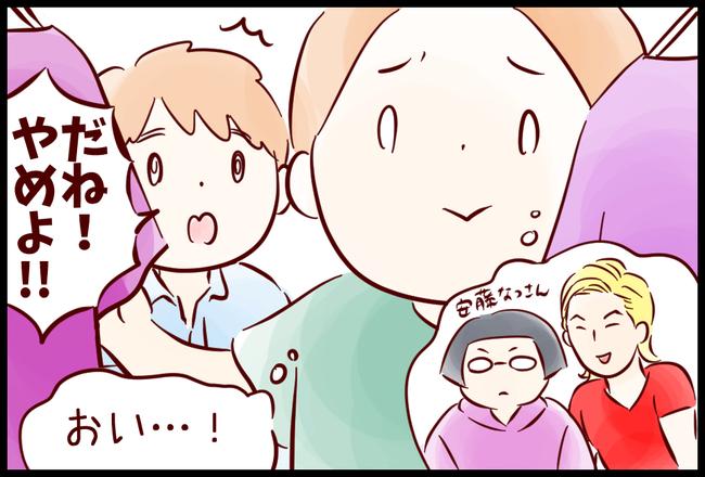 かいもの08