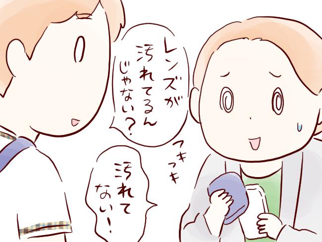 きんかさん06