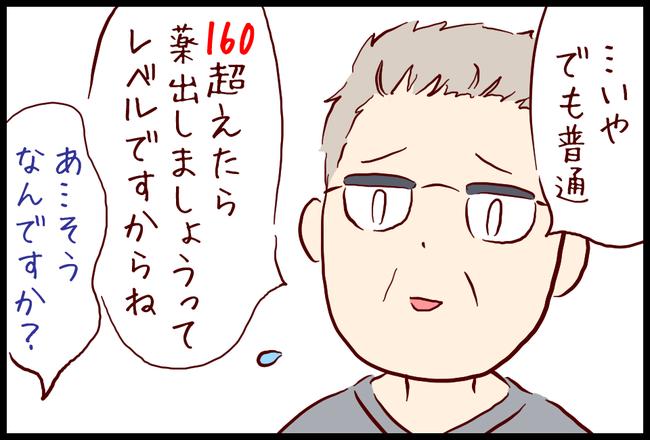 LDL02