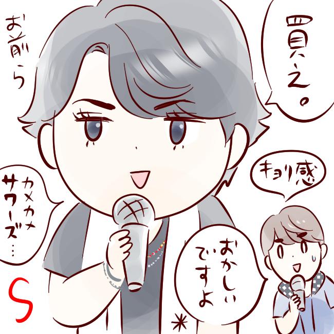 東京B04