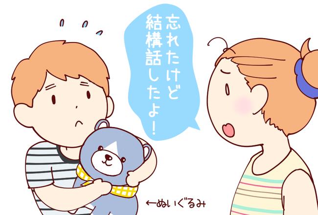 旧友会03