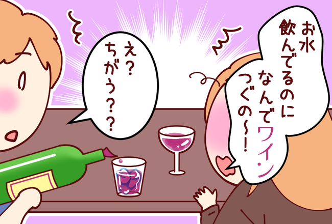 ワイン03
