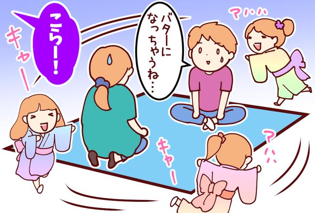 子供①05